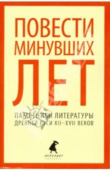 ������� �������� ���. ��������� ���������� ������� ���� XII-XVII �����