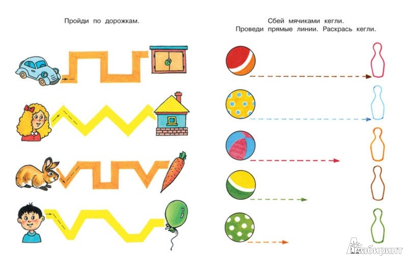 Иллюстрация 1 из 24 для Послушный карандаш. Развиваем мелкую моторику (для детей 3-4 лет) - Ольга Земцова | Лабиринт - книги. Источник: Лабиринт