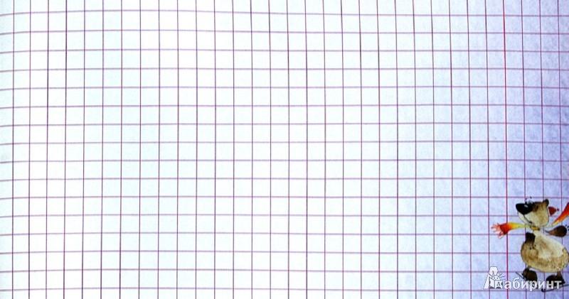 Иллюстрация 1 из 22 для Тетрадь для замедветок. Аз, буки, веди страшат, что медведи. 48 листов. Клетка   Лабиринт - канцтовы. Источник: Лабиринт