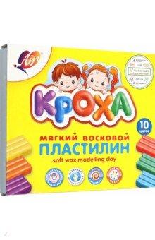 """Мягкий пластилин """"Кроха"""" (10 цветов) (12С875-08) Луч"""