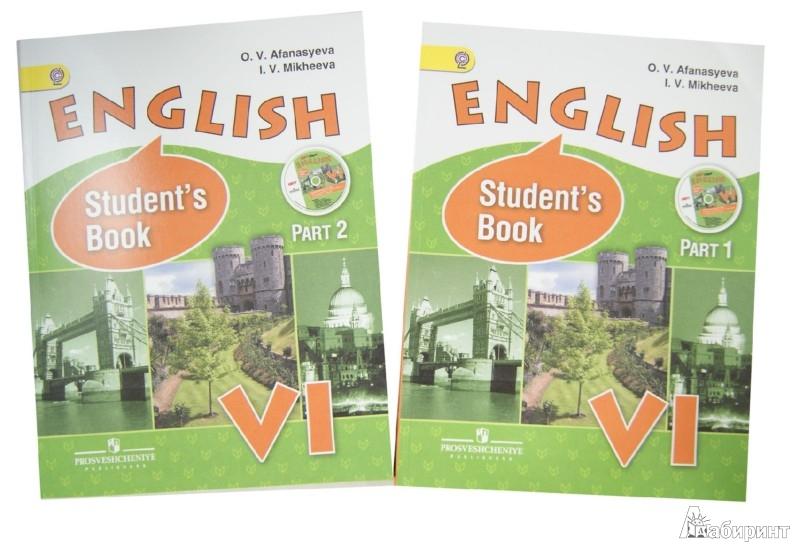 Скачать учебника по английскому языку 6 класс верещагина