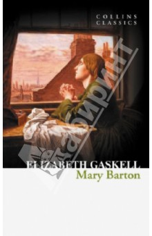 Mary BartonХудожественная литература на англ. языке<br>HarperCollins is proud to present its new range of best-loved, essential classics.<br> We re their slaves as long as we can work; we pile up their fortunes with the sweat of our brows, and yet we are to live as separate as if we were in two worlds… <br>Based in the industrial unrest of 1840s Manchester, Mary Barton is a factory-worker s daughter living a working-class life in Victorian England. She soon attracts the attentions of the mill-owner s son, Harry Carson, and in the hope that marrying him will improve her prospects and help her to transcend class boundaries, she rejects her former lover Jem Wilson.<br>However, when Harry is shot the main suspect is Jem and Mary finds herself torn between the two men. At the same time, she discovers that her father, John Barton, who has been active in fighting for the rights of his fellow workers is implicated in the murder. Gaskell s exploration of the class division and the oppression of the working-class is demonstrated effectively through the character of Mary, highlighting how lack of communication and mistrust can arise through such vast differences in lifestyle and wealth.<br>