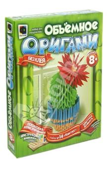 """Объемное оригами """"Кактус"""" (956014)"""