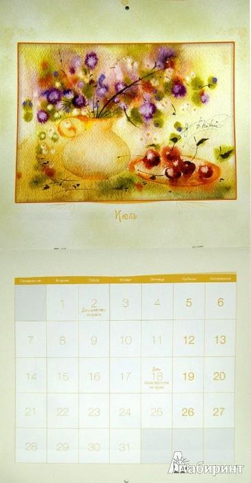 Иллюстрация 1 из 20 для Календарь для вдохновения 2014   Лабиринт - сувениры. Источник: Лабиринт