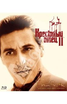 Крестный отец 2 (Blu-Ray)