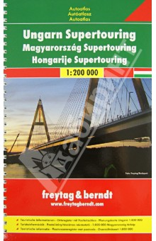 Hungary Supertouring Road Atlas 1:200 000