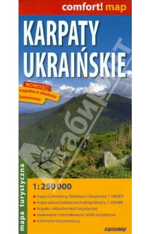 Карпаты украинские. Карта. 1:250 000Атласы и карты мира<br>This easy-folding laminated comfort! map is durable and water resistant. Map includes up-to-date road network, places of interest, shaded relief and an index of places names. Double sided map.<br>laminated on both sides<br>Масштаб 1: 250 000<br>
