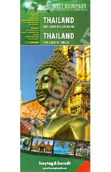 Таиланд. Карта и гид. Thailand 1:1 200 000
