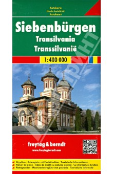 Трансильвания. Transylvania. Siebenburgen 1:400 000Атласы и карты мира<br>This map appears in the map series world mapping project in travel expertise. Characteristic is the high-quality, clear and modern cartographic representation.<br>Contour lines with elevation<br>Coloured elevation levels<br>Classified road network with distances<br>Places of interest<br>Detailed local index<br>