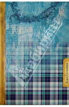 """Ежедневник недатированный """"Шотландка (сине-голубая)"""" А5 (32204)"""