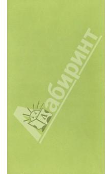"""Еженедельник датированный """"Туксон"""". 2014 год. Светло-зеленый (72125828)"""