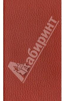 """Еженедельник датированный """"Даллас"""". 2014 год. Красный (72145411)"""