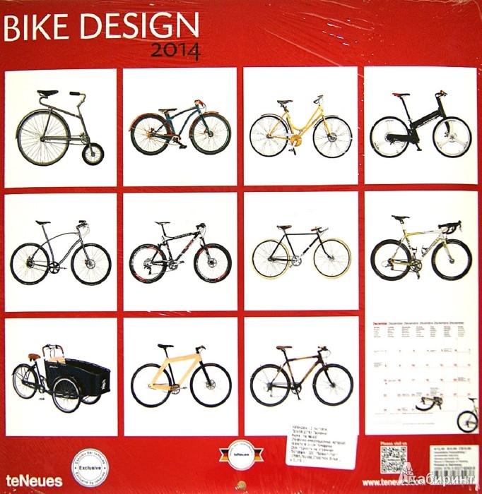"""Иллюстрация 1 из 2 для Календарь на 2014 год """"Дизайн велосипеда"""" (7-6243)   Лабиринт - сувениры. Источник: Лабиринт"""