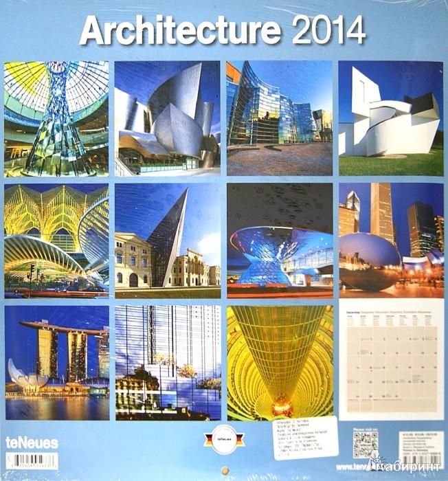 "Иллюстрация 1 из 2 для Календарь на 2014 год ""Архитектура"" (7-6304)   Лабиринт - сувениры. Источник: Лабиринт"