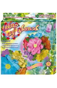 Шар из цветов. Создание цветочного шара в технике бумагопластики (АБ 41-501)