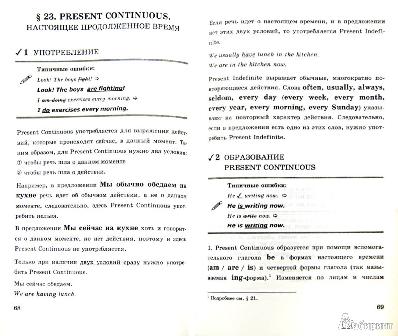 ответы кенгуру 2012 для 3 4 класса