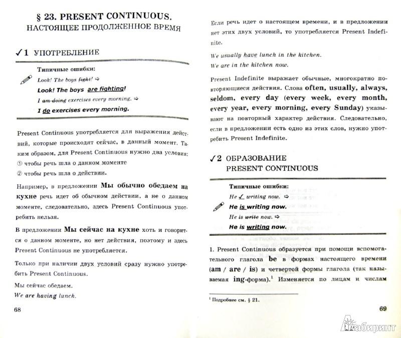Программа По Английскому 4 Класс