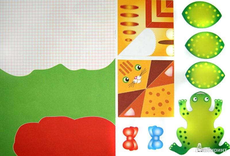 Иллюстрация 1 из 32 для Уроки творчества. Для детей 3-4 года. Выпуск 2   Лабиринт - книги. Источник: Лабиринт
