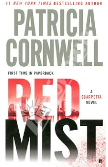 Red MistХудожественная литература на англ. языке<br>With high-tension suspense and cutting-edge technology, Patricia Cornwell-the world s #1 bestselling crime writer-once again proves her exceptional ability to entertain and enthrall in this remarkable novel featuring chief medical examiner Dr. Kay Scarpetta. <br>On her quest to find out exactly what happened to her former deputy chief, Jack Fielding, murdered six months before, Scarpetta drives to the Georgia Prison for Women to meet a convicted sex offender and the mother of a vicious and diabolically brilliant killer. Against the advice of her FBI criminal intelligence agent husband, Benton Wesley, Scarpetta is determined to hear this woman out. <br>Scarpetta has both personal and professional reasons to learn more about a string of grisly killings: the murder of a Savannah family years earlier, a young woman on death row, and then other inexplicable deaths that begin to occur at a breathtaking pace. Driven by inner forces, Scarpetta discovers connections that compel her to conclude that what she thought ended with Fielding s death and an attempt on her own life is only the beginning of something far more destructive: a terrifying terrain of conspiracy and potential terrorism on an international scale. <br>And she is the only one who can stop it.<br>