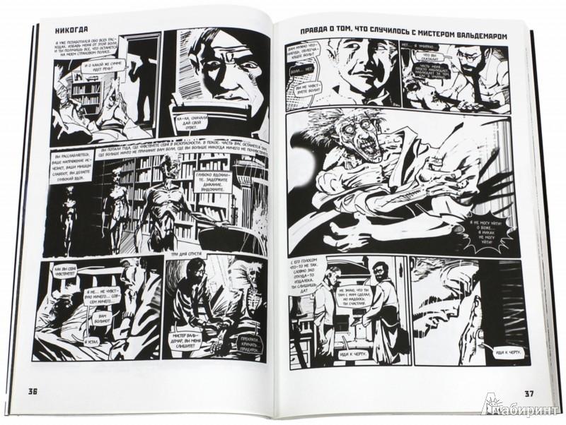 Иллюстрация 1 из 10 для Никогда - По, Корман, Уайтхед   Лабиринт - книги. Источник: Лабиринт