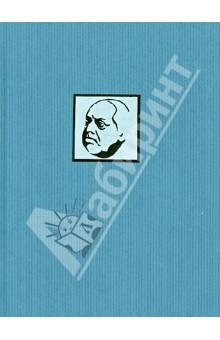 Перед концом светаКлассическая зарубежная поэзия<br>Готфрид Бенн наряду со Стефаном Георге и Райнером Мария Рильке - величайший в двадцатом веке мастер немецкого стиха. Вкус к древним эпохам и культурам, включая доисторические, оборачивается в творчестве Готфрида Бенна обостренным чувством современности, в которой он усматривает симптомы кризиса и надвигающейся мировой катастрофы в духе древнегерманских эпических сказаний. При этом поэзия Бенна отличается трагическим жизнеутверждением, напоминающим героический пессимизм, по Фридриху Ницше. Монументальные видения сочетаются в поэзии Готфрида Бенна с трепетно-нежным лиризмом любовных стихов.<br>