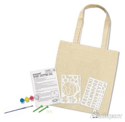 Иллюстрация 1 из 2 для Модная сумочка (00-04579) | Лабиринт - игрушки. Источник: Лабиринт