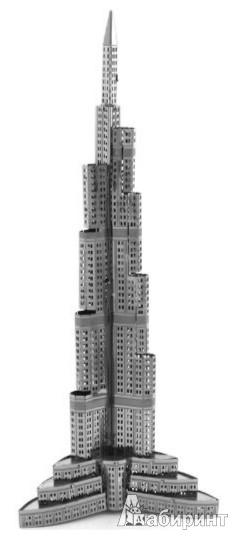 Иллюстрация 1 из 2 для Небоскреб Бурдж-Халифа. Сборная металлическая модель (MSS020) | Лабиринт - игрушки. Источник: Лабиринт