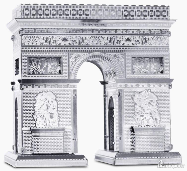 Иллюстрация 1 из 2 для Триумфальная арка. Сборная металлическая модель (MMS023) | Лабиринт - игрушки. Источник: Лабиринт