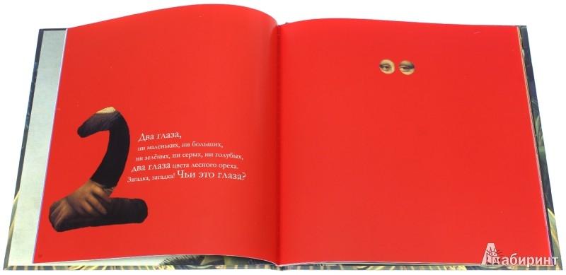 Иллюстрация 1 из 33 для 10 моих первых картин - Мари Селье   Лабиринт - книги. Источник: Лабиринт