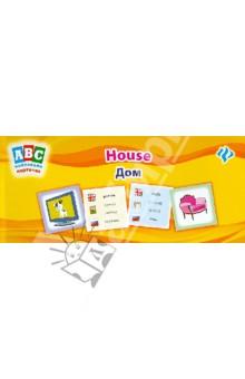 ��� = House: ��������� ��������