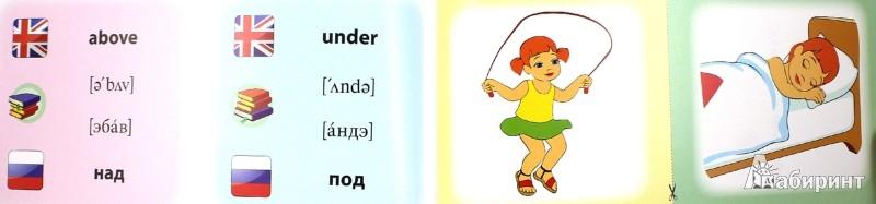 Иллюстрация 1 из 12 для Цвета. Глаголы = Colours. Verbs: коллекция карточек - Лариса Зиновьева | Лабиринт - книги. Источник: Лабиринт
