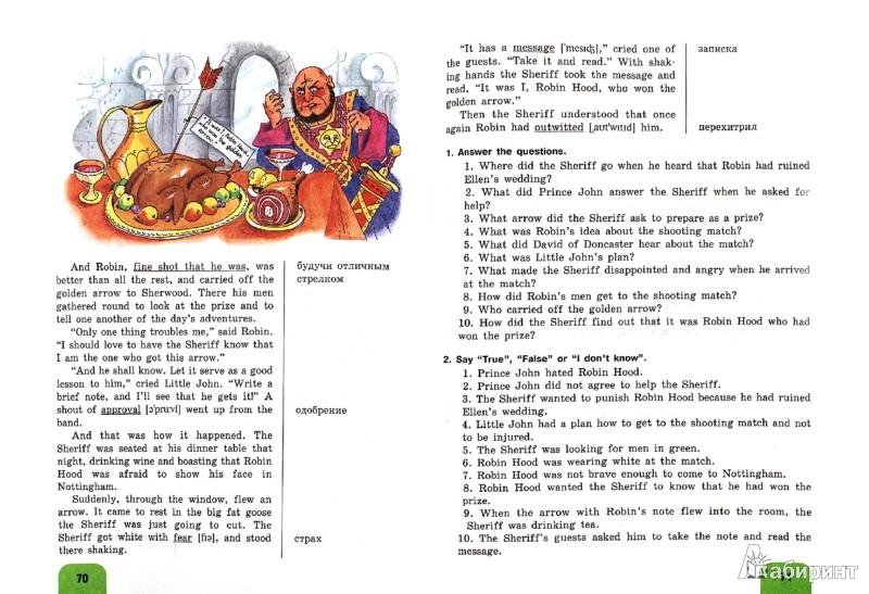 Иллюстрация 1 из 66 для Английский язык. 6 класс. Книга для чтения - Афанасьева, Михеева, Баранова   Лабиринт - книги. Источник: Лабиринт