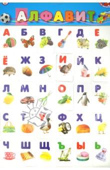 Алфавит (2283)Буквы на магнитах<br>Игра на магнитах Алфавит<br>Материал: картон, бумага, магниторезина.<br>Упаковка: блистер<br>Производство: Россия<br>