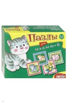 Пазлы для малышей. 6 домашних животных (2585)Наборы пазлов<br>Комплект из 6 пазловых картинок в коробке. Картинки в наборе состоят из 2, 3 и 4 элементов. Игры подходят для самых маленьких детей, развивают мелкую моторику рук, координацию движения, наглядно-образное мышление, внимание, память.<br>Материалы: бумага, картон. <br>Для детей от 3-х лет.<br>Сделано в России.<br>
