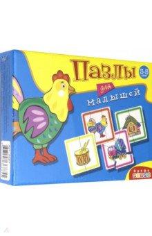 Пазлы для малышей. 6 любимых игрушек (2587)Наборы пазлов<br>Комплект из 6 пазловых картинок в коробке. Картинки в наборе состоят из 2, 3 и 4 элементов. Игры подходят для самых маленьких детей, развивают мелкую моторику рук, координацию движения, наглядно-образное мышление, внимание, память.<br>Материалы: бумага, картон. <br>Для детей от 3-х лет.<br>Сделано в России.<br>