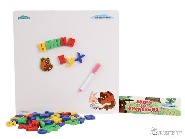 Иллюстрация 1 из 2 для Доска для рисования (+магнит, буквы и маркер) (GT7103) | Лабиринт - игрушки. Источник: Лабиринт