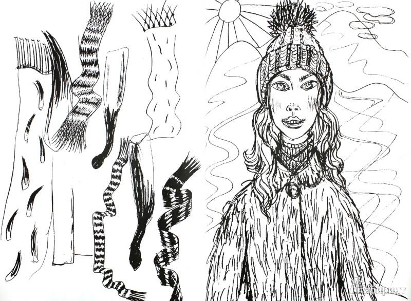Иллюстрация 1 из 21 для Модная книга для творческих барышень - Татьяна Парфенова   Лабиринт - книги. Источник: Лабиринт