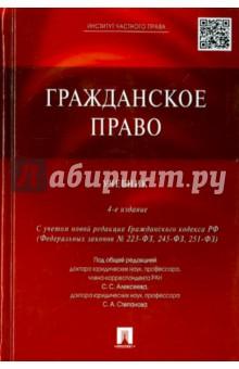 Русский язык 9 класс рыбченкова читать