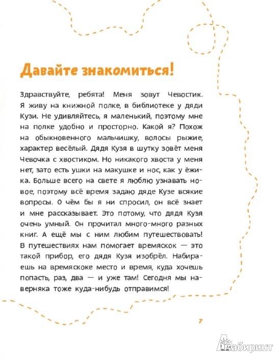 Иллюстрация 1 из 55 для Если хочешь быть здоров - Елена Качур   Лабиринт - книги. Источник: Лабиринт