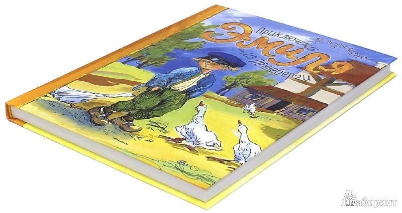 Иллюстрация 1 из 89 для Приключения Эмиля из Лённеберги - Астрид Линдгрен | Лабиринт - книги. Источник: Лабиринт