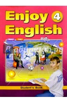 """Биболетова Мерем Забатовна Учебник англ. яз. """"Enjoy English-4"""" для  7 кл при начале обучения с 1-2 класса"""
