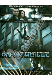 ����� ������ (DVD)