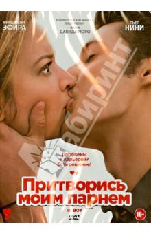 ���������� ���� ������ (DVD)