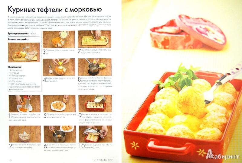 Мясо гармошкой рецепт в рукаве