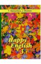 Счастливый английский. Кн. 3. 10-11кл. Happy English-3.  Учебник