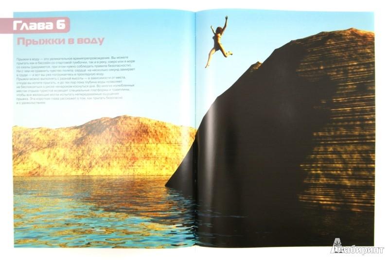 Иллюстрация 1 из 12 для Плавание. Книга-тренер - Иван Нечунаев | Лабиринт - книги. Источник: Лабиринт
