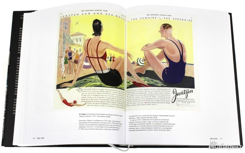 Иллюстрация 1 из 7 для 100 лет Моды в иллюстрациях - Келли Блэкмен   Лабиринт