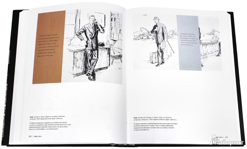 Иллюстрация 2 из 7 для 100 лет Моды в иллюстрациях - Келли Блэкмен | Лабиринт