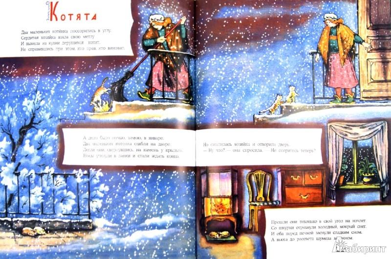 Иллюстрация 1 из 56 для Плывет, плывет кораблик - Самуил Маршак | Лабиринт - книги. Источник: Лабиринт