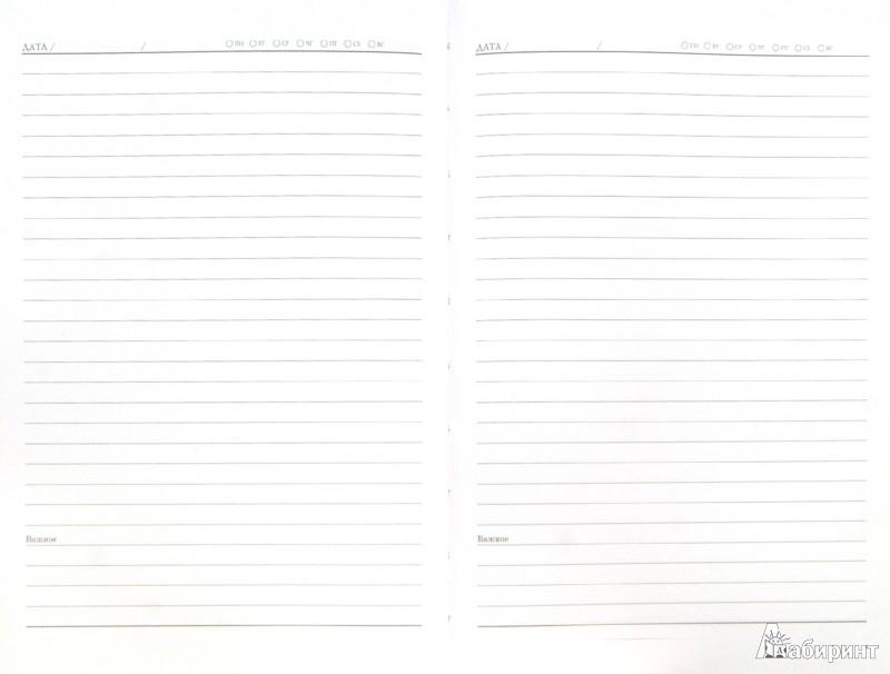 """Иллюстрация 1 из 5 для Ежедневник недатированный """"Фиолетовые цветы"""" А5 (30243)   Лабиринт - канцтовы. Источник: Лабиринт"""